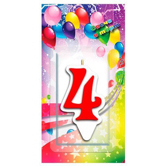 Свечка для торта цифра 4 красная (9 см)