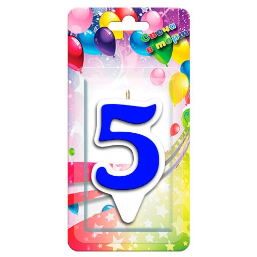 Свечка для торта цифра 5 синяя (9 см)