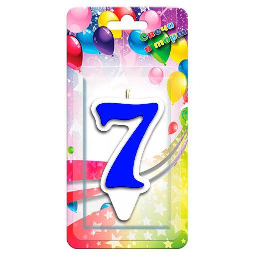 Свечка для торта цифра 7 синяя (6см)