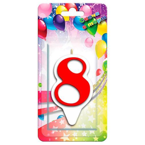 Свечка для торта цифра 8 красная (9 см)