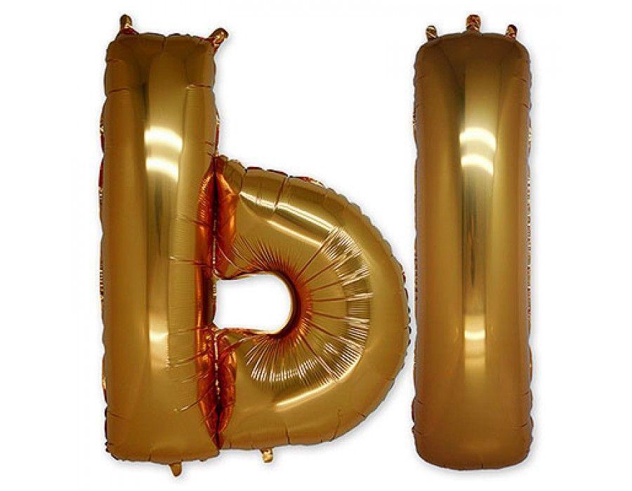 Фольгированная Буква Ы золото (102 см)